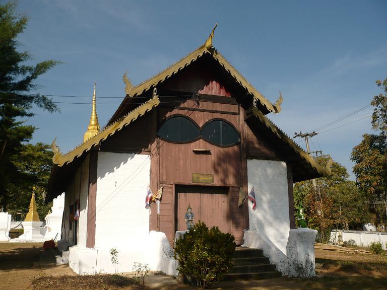 lbanwatjun